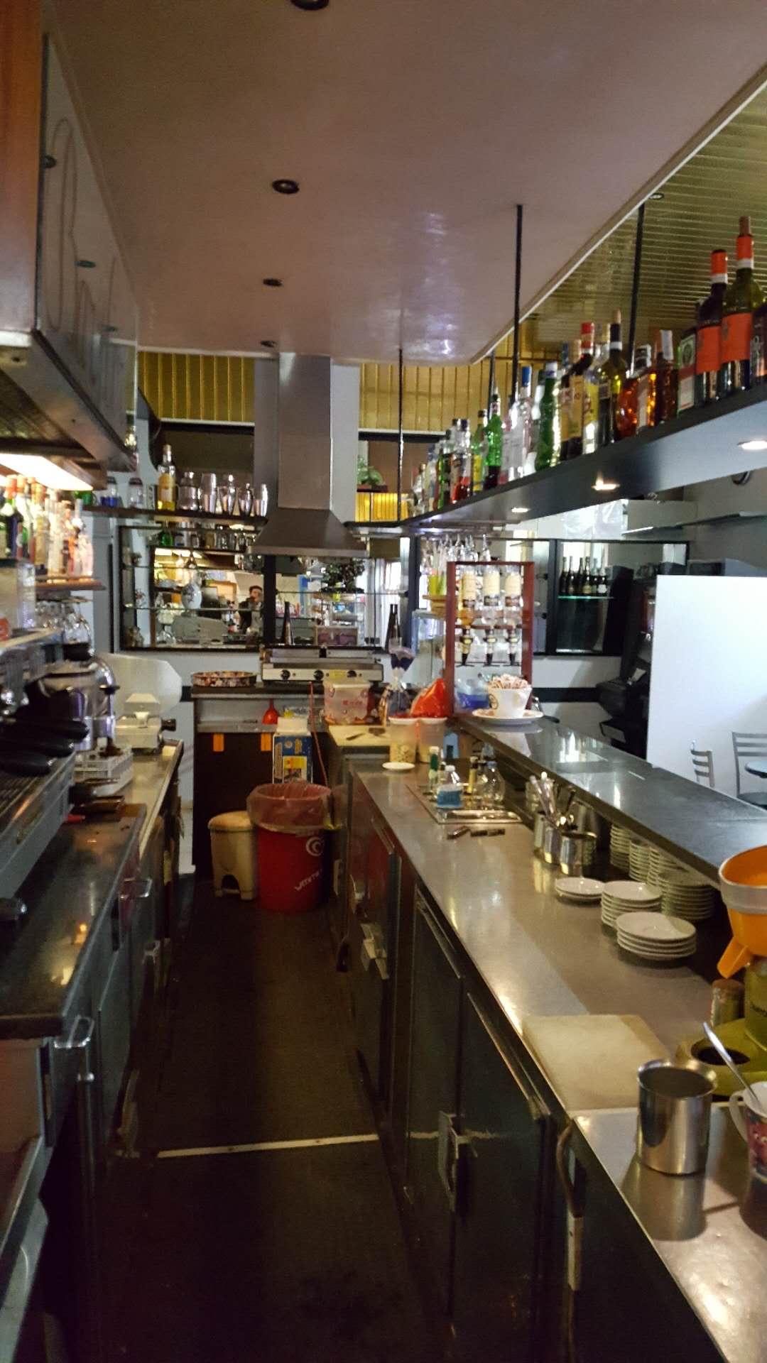 Bar Cologno Nord